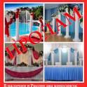 Продажа декоративных колон и арок