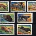 Африка. Животные. MNH