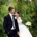 Видеооператор на Свадьбу в Ульяновске Сергей Романов Т.733470