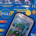 Детские Телефоны Щенячий патруль купить в Омске