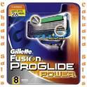 Продажа оригинальных кассет для бритья Gillette