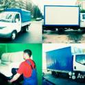 Перевозки, мусор вывоз, вагончики/камаз, газель