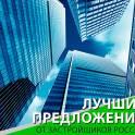 Бизнес «под ключ» по франшизе федеральной компании – в Вашем регионе.