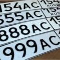 Официальное изготовление дубликатов государственных номеров