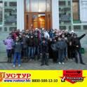 Туры для школьников из  Кумертау