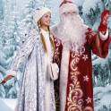 Трезвый Дед Мороз и Снегурочка!!!