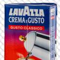 Продам молотый итальянский кофе LAVAZZA