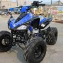 продам квадрацикл IRBIS ATV110S.