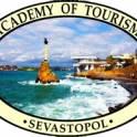 Работа за границей от Уральского института туризма