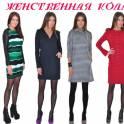 Большой выбор красивых платьев