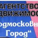Обмен любой сложности в Москве и области