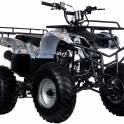 продам квадроцикла Irbis ATV 200 U