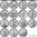 Юбилейные коллекционные монеты