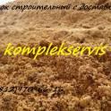 песок карьерный строительный