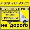 Услуги грузчиков.Разнорабочие Краснодар   Домашний переезд в Краснодаре.