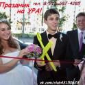 Ведущая на свадьбу в Северодвинске и Архангельске Лариса Петрова.