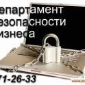 Монтаж видеонаблюдения-