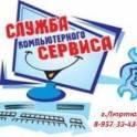 КОМПЬЮТЕРНАЯ ПОМОЩЬ г.ДЮРТЮЛИ
