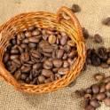 Купить свежеобжаренный кофе оптом