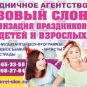 Свадьба, юбилей, корпоратив, день рождения в Солнечногорске, фотография 3