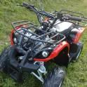 Квадроцикл 125 куб, 10 лс, новый, мощный, гарантия.
