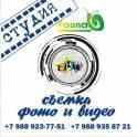видео и фото