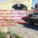 Подаётся земельный участок в черте города ул. Кирова