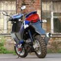 Продаю скутер IRBIS FR50
