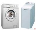 Вам нужно стирать, а Ваша стиральная машина сломалась?