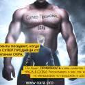 Создание продающих сайтов во Владивостоке | Реклама для эффективных предпринимателей, фотография 4