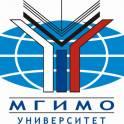 Подготовка абитуриентов в МГИМО на бюджет (ЕГЭ + конкурсные экзамены по ин.языкам)