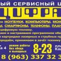Единый Сервисный Центр