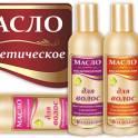 Крымская натуральная косметика. Оптом от производителя