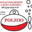 Корма для аквариумных рыб из Польши