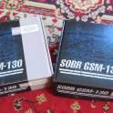 Sobr gsm-130