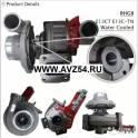 Турбина hino Profia 700 E13C 2003-2014г. оригинал