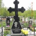 Памятники. Оформление могил.