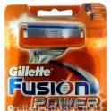 Продам продукцию Gillette