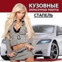 АВТОТЕХЦЕНТР ООО КИРМАШ, фотография 7