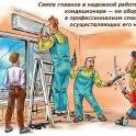 Чистка и ремонт кондиционеров, Анапа.