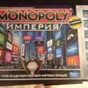 Игра монополия с известными мировыми брендами