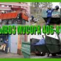 Вывоз мусора со строек, грузчики, спецтехника