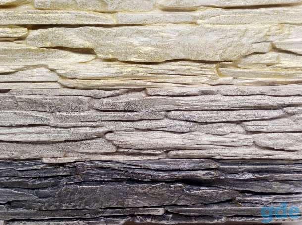 fashionable stone/искусственный камень, фотография 10