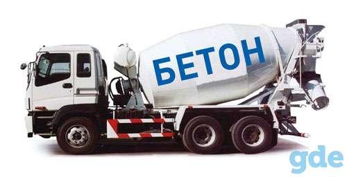 Бетон М250 (В20), фотография 1