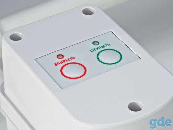 GIDROLOCK – система защиты от протечек воды, фотография 2