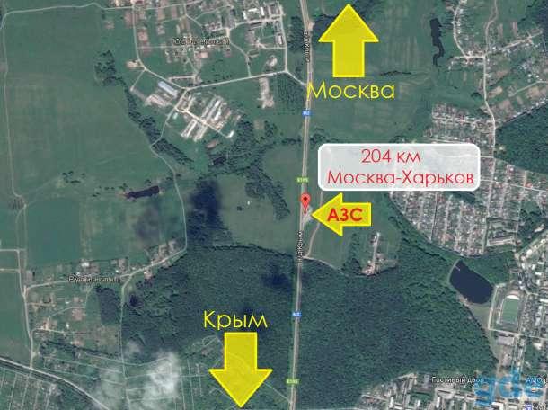 Продаю АЗС на 204 км М-2 Москва-Крым, фотография 11