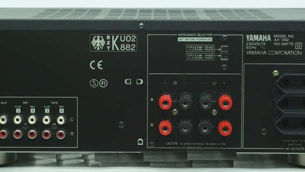 Усилитель Yamaha AX-392, фотография 3