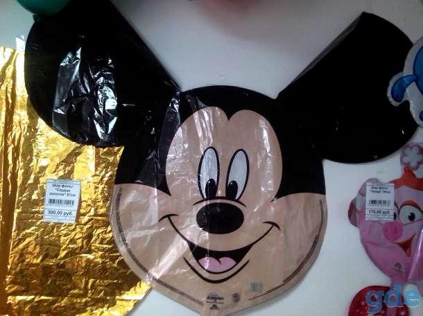 Фольгированный шар «Микки Маус», фотография 1