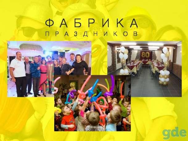 Проведение свадеб, юбилеев Дебесы, фотография 5