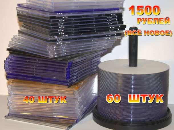 диски dvd под принтер, фотография 1